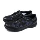 Moonstar Eve 休閒鞋 綁帶 黑色 女鞋 EV3056 no343
