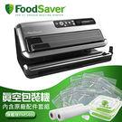 美國FoodSaver-旗艦真空包裝機FM5460