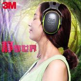防噪音隔音耳罩消音降噪耳機睡覺防吵睡眠用神器頭戴式舒適