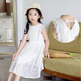 女童白色蕾絲裙子夏裝兒童洋裝新款超洋氣韓版中大童無袖公主裙 幸福第一站