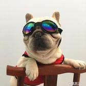 動感狗墨鏡英國斗牛犬法斗狗狗防風寵物搞怪眼鏡防雨鏡狗飾品配飾    電購3C