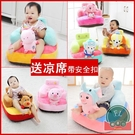 寶寶沙發椅嬰幼兒學坐神器兒童沙發訓練座榻榻米防摔【福喜行】
