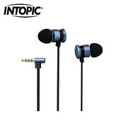 INTOPIC 廣鼎 入耳式鋁合金耳機麥克風 i81-BL