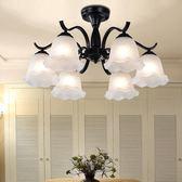 吊燈鐵藝術復古客廳臥室餐廳地中海現代簡約大氣吸頂燈具 igo 童趣潮品