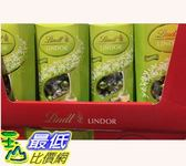[COSCO代購] C118976 LINDT LINDOR MATCHA CHOCOLATE CORNET 48CT 抹茶巧克力600公克
