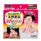 日本 桐灰 KIRIBAI 天然紅豆蒸氣肩頸熱敷墊 (重複使用型)【RH shop】日本代購