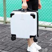 行李箱  韓版拉桿箱小清新小型輕便迷你行李箱女18寸20旅行箱登機密碼箱子YYJ 青山市集