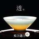 單個 品茗杯陶瓷青白瓷茶盞功夫茶杯子主人杯【君來佳選】