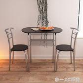 小戶型餐桌雙人飯桌 家用情侶桌椅組合 現代簡約兩人咖啡洽談桌子【帝一3C旗艦】IGO