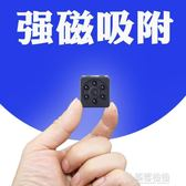 迷你攝像頭lnzee K7微型攝像機高清夜視錄像機迷你家用袖珍監控器無線攝像頭   草莓妞妞