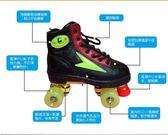 常登成人雙排溜冰成年男女四輪牛皮PU閃光輪滑旱冰鞋