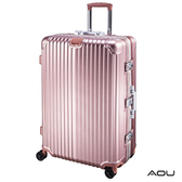 AOU 絕美時尚系列 25吋全面強化德國PC材料專利行李箱(玫瑰金)90-025B