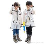 魔法兒童雨衣寶寶女童男童透明雨披1-3幼兒園小童2-6韓版可愛雨衣艾美時尚衣櫥
