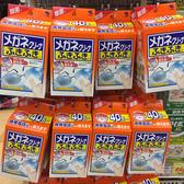 ※日本製 小林製藥 鏡面擦拭布 (一盒 40包) 速乾型拭鏡紙 眼鏡 手機 平板 電腦 攜帶型 極細纖維