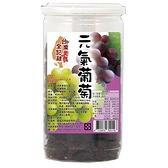 台灣美食全紀錄元氣葡萄乾400g【愛買】