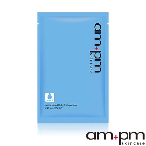 ampm牛爾【任2件79折】超濃縮三重玻尿酸保濕面膜5入
