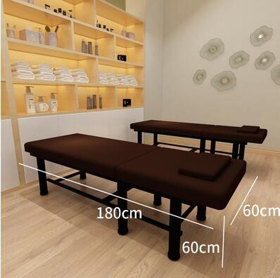 美容床美容院專用摺疊床美體美睫床紋繡床按摩床家用  ATF  全館鉅惠