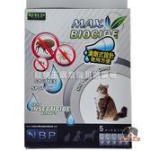 ~寵物王國~西班牙NBP 天然貓用驅蝨滴劑五劑入