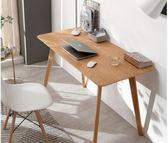 書桌實木簡約電腦桌台式家用北歐現代臥室寫字台學習桌辦公桌子   DF玫瑰