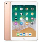 Apple iPad 9.7 / Apple iPad 9.7 128G WiFi版  / 一次刷清【金色】