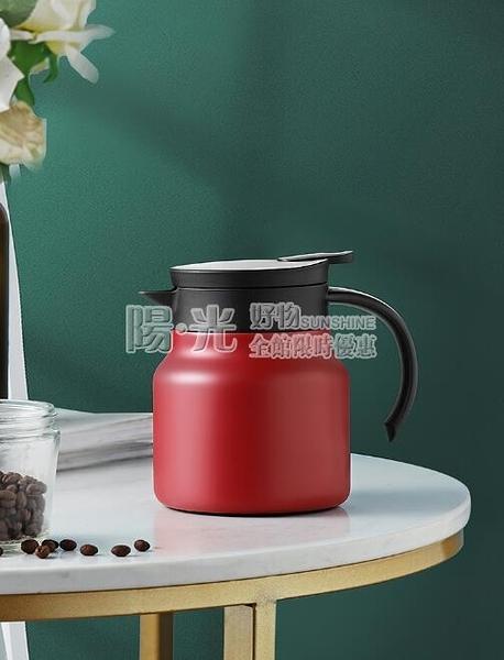 保溫壺 小號不銹鋼保溫壺家用大容量小型熱水瓶保暖開水暖水壺學生宿舍用 NMS陽光好物