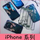 【萌萌噠】iPhone X Xs 6s 7 8 plus 個性比心手勢情侶款 全包防摔藍光保護殼+迷彩前膜 手機殼 手機套