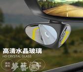 後視鏡 3R汽車前輪盲區鏡透視鏡多功能後視鏡小圓鏡倒車鏡反光鏡輔助鏡子  夢藝家