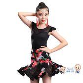 拉丁舞練功服 兒童拉丁舞裙演出服女童少兒新款女孩專業分體練功比賽服裝女夏季 2色