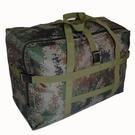 大容量手提牛津布旅行袋大號行李包搬家袋托運包超大包包定制結實 幸福第一站