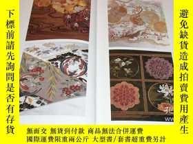 二手書博民逛書店RARE罕見Technique of Japanese Embroidery book kimono obi tr