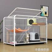 貓籠 貓籠子家用貓咪別墅帶廁所一體小型兩層貓屋貓舍貓窩超大自由空間