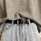 韓國復古圓扣皮帶女寬簡約百搭韓版休閒針扣腰帶學生裝飾牛仔褲帶 polygirl