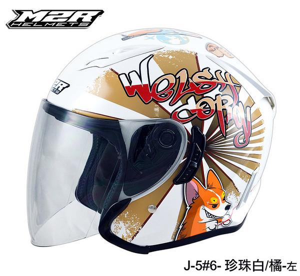 M2R安全帽,J5,#6柯基/白