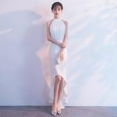 晚禮服女2019新款宴會掛脖前短后長氣質洋裝主持人白色修身魚尾裙Mandyc