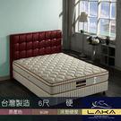 【LAKA】三線高澎度涼感紗彈簧床墊(Good night系列)雙人加大6尺