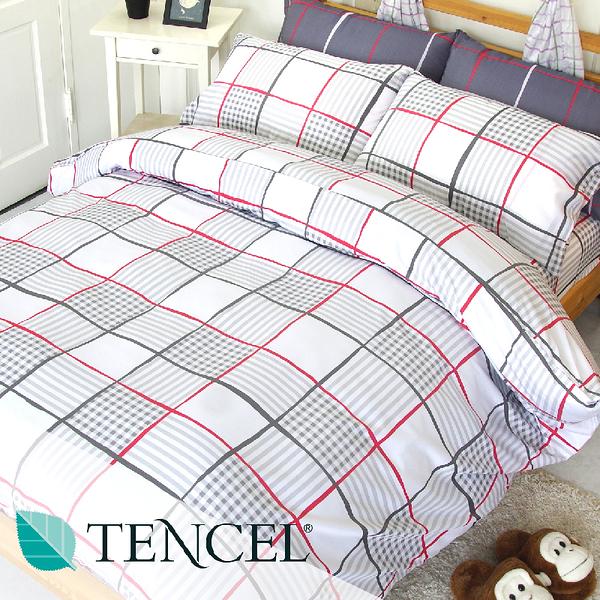 TENCEL天絲加大雙人床包被套四件組【寶格麗/白】舒柔質感、親膚透氣 #台灣製