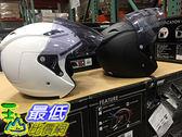 [COSCO代購]  C95453 M2R 3/4 ROAD HELMET 3/4騎乘機車用防護頭盔 內襯可替換/尺寸L-XL
