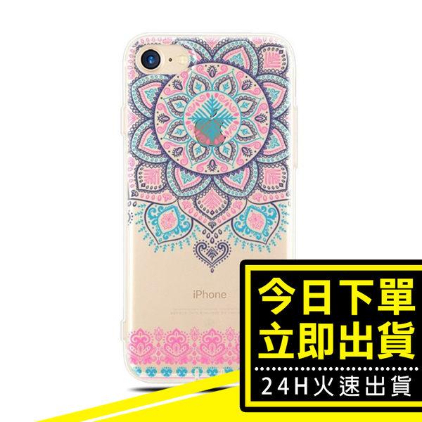[24hr-台灣現貨] iPhone 6/6S/7/8 Plus 蘋果 手機殼 民族風 全包 防摔 TPU 手機套 保護套 保護殼