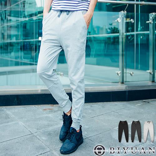 高磅棉褲 長褲【E88001】OBI YUAN韓版專櫃剪裁束口休閒褲 共3色