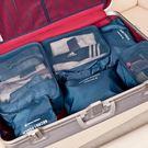 旅行出差收納包行李箱衣物整理收納