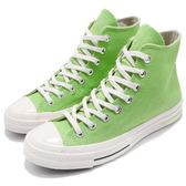 Converse Chuck Taylor All Star 70 Heritage Court 綠 奶油底 1970 男鞋 女鞋 高筒 帆布鞋【PUMP306】 160520C