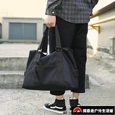 運動健身包行李包大容量休閒側背包男士斜背包手提旅行包【探索者】