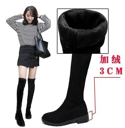 加絨新款高筒長筒靴粗跟顯瘦過膝靴彈力靴高跟長靴女靴 - 風尚3C