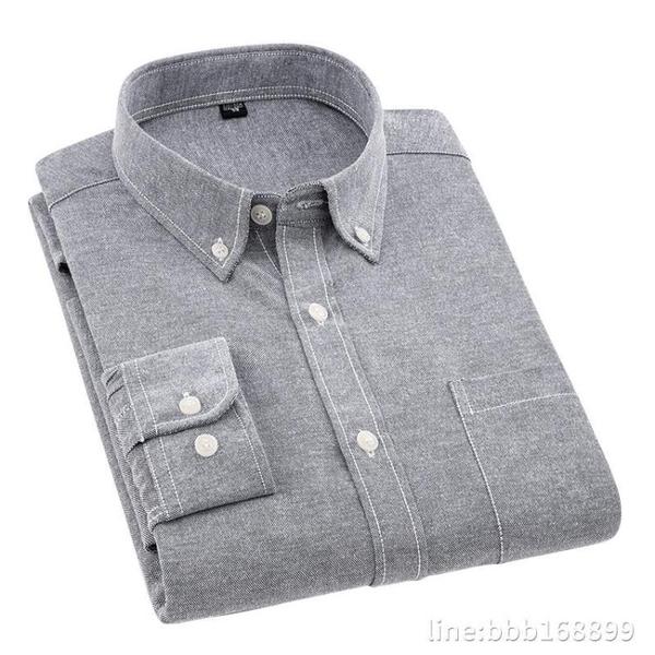 襯衫男 男士休閒牛津紡棉襯衫長袖純白色襯衣灰色男裝港風帥氣薄款商務 城市科技