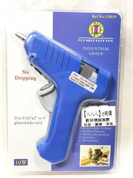 BD 熱熔槍10W【031828】熱熔槍 手工具 五金工具《八八八e網購