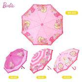 兒童雨傘公主卡通寶寶兒童傘太陽傘長柄幼兒學生睛雨傘【小梨雜貨鋪】