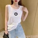 竹節棉上衣 2021夏季新款韓版內搭白色竹節棉t恤女無袖背心寬鬆外穿吊帶上衣