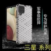 【萌萌噠】三星 Galaxy M12 (4G) 全包鏡頭 創意軍工蜂窩系列 氣囊防摔 全包 透色亞克力背板 手機殼