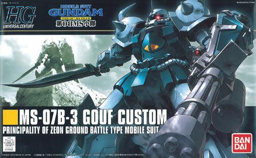 鋼彈模型 HGUC 1/144 古夫 特裝型 第08MS小隊 TOYeGO 玩具e哥