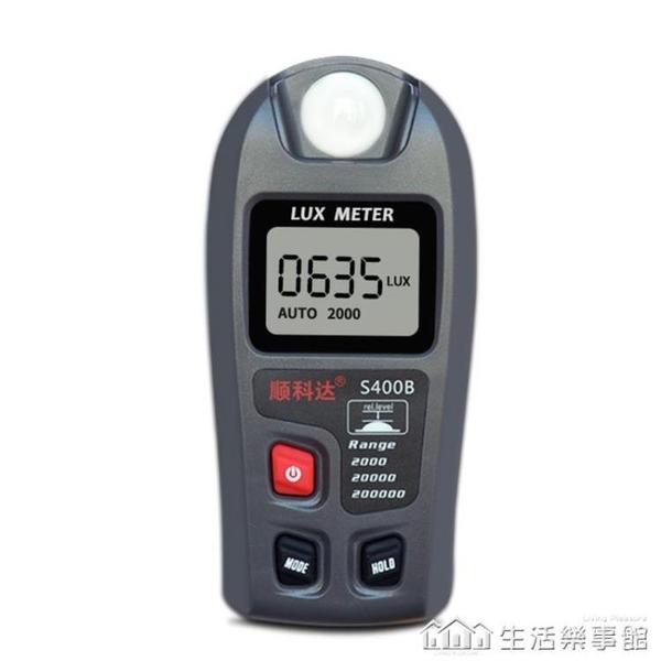 數字光照度計光照度測試儀測光儀光亮度檢測儀光度儀亮度計 NMS樂事館新品